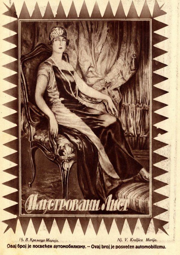 Kraljica Marija - Naslovna strana Ilustrovaogi lista