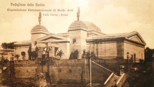 Spoljašnjost paviljona Kraljevine Srbije na Međunarodnoj izloćbi u Rimu, 1911.