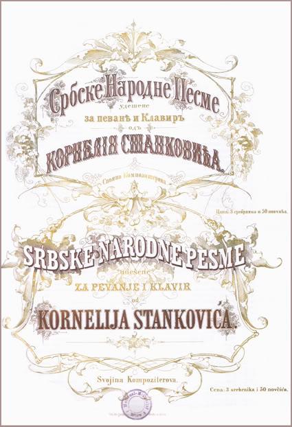 """Korice knjige """"Srpske Narodne Pesme"""", gde je prvi put objavljena Himna Sv. Savi"""